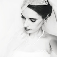 Wedding photographer Aleksandra Sarkisova (Leksa312). Photo of 18.07.2016