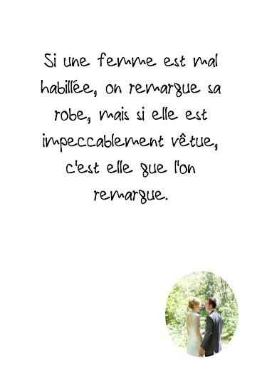 フランス語で有名なフレーズ