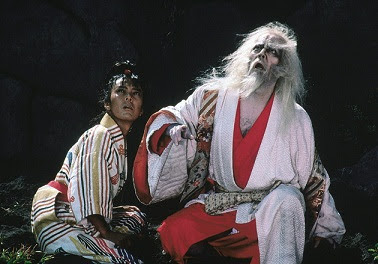 Resenha #29 - Ran (Ran, 1985)