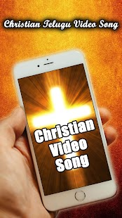 Christion Telugu Songs & Video -Jesus Worship song - náhled