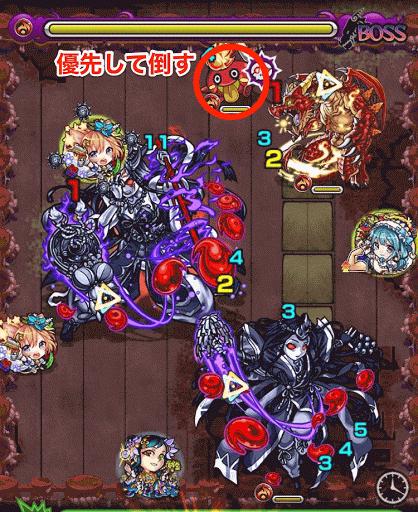 怨炎!黄泉の主宰神・零-8