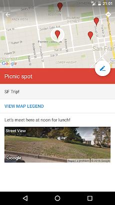 Google マイマップのおすすめ画像3