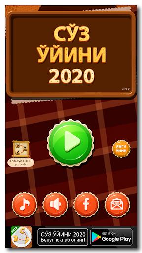 SOu2018Z Ou2018YINI 2020 0.9.7 Screenshots 1