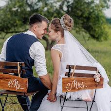 Wedding photographer Lyubov Kirillova (lyubovK). Photo of 11.02.2018