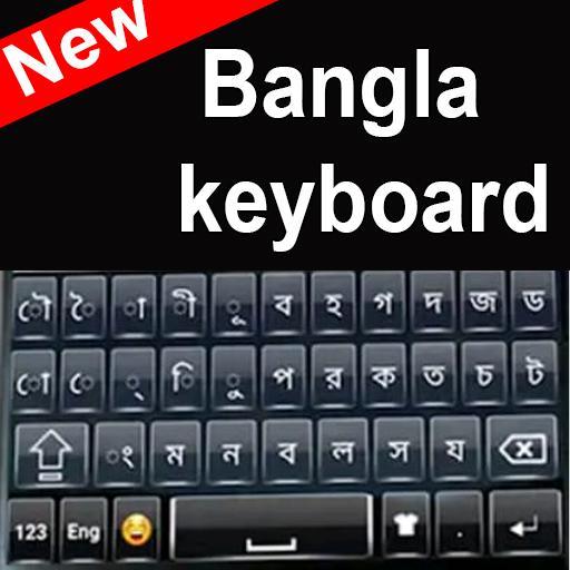 Download Quality Bangladeshi Keyboard : Bangla writing App