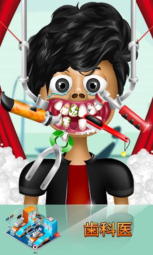 ドクター&歯科医ライフ病院