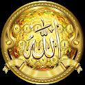 Golden Allah Keyboard Theme icon