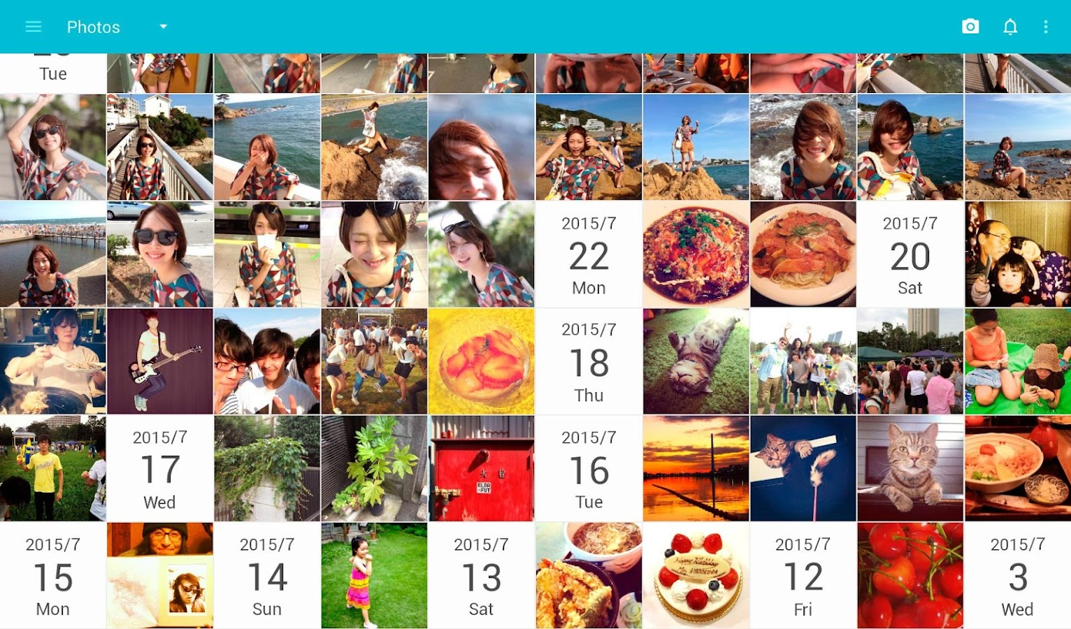 Scene: Organize & Share Photos- screenshot