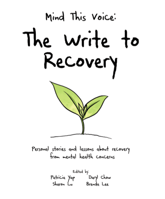 Click here to receive your free ebook on Recovery
