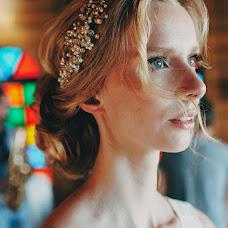 Wedding photographer Evgeniy Savukov (savukov). Photo of 25.09.2016