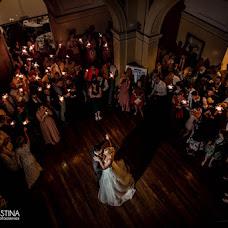 Wedding photographer Maddy Christina (christina). Photo of 15.06.2017