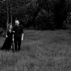 Wedding photographer Nadya Naumova (nnaumova23). Photo of 25.07.2018