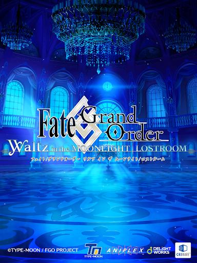 Fate/Grand Order Waltz in the MOONLIGHT/LOSTROOM 1.0.4 Screenshots 13