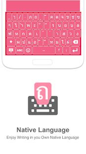 Keyboard For Thai kedmanee - náhled