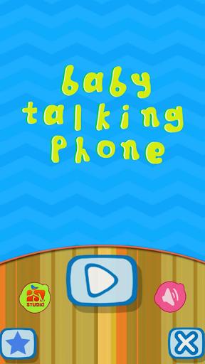 玩免費教育APP|下載寶寶會說話的手機 app不用錢|硬是要APP