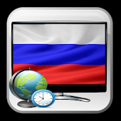 TV listing Russian guide's