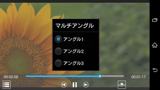 DVD Mireru for CDReco Spel för Android screenshot