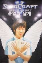 Photo: 윤열의 날개