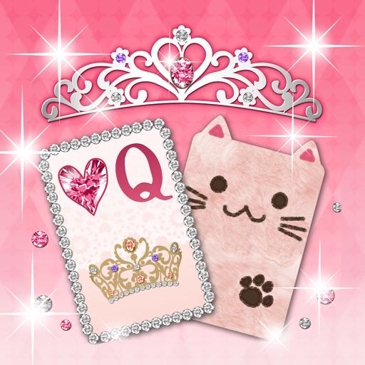 プリンセス★ソリティア - 女子向け 可愛いゲーム