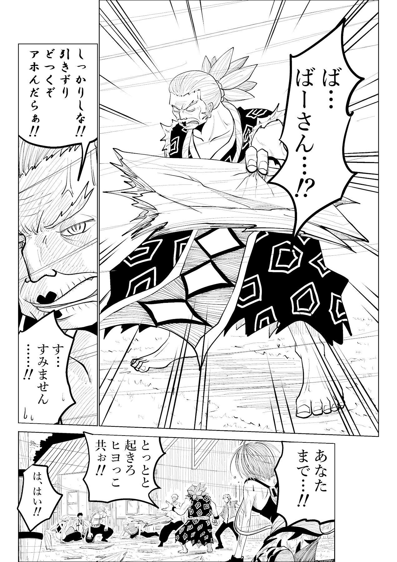 バリアス・サン10_12