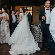 Wedding photographer Olga Chitaykina (Chitaykina). Photo of 26.09.2018