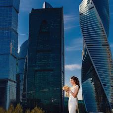 Wedding photographer Aleksandr Pekurov (aleksandr79). Photo of 29.04.2017
