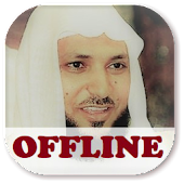 Maher Quran Audio Full Offline Android APK Download Free By Abyadapps