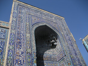 Photo: Samarkand - Sha I Zinda Necropolis