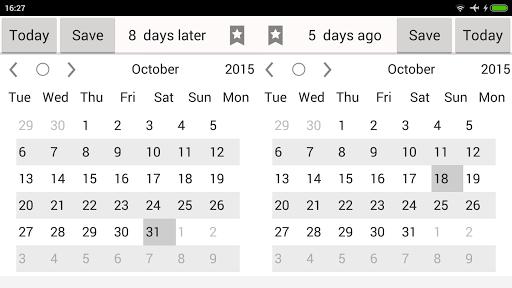 カレンダープラン(試用版)