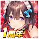 戦姫コレクション〜戦国乱舞の乙女たち〜 Android