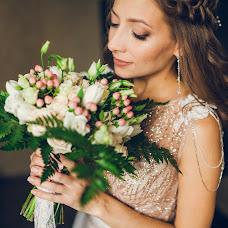 Wedding photographer Valera Igorevich (ValeraIgorevich). Photo of 09.04.2018