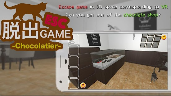 EscapeGame Chocolatier- screenshot thumbnail