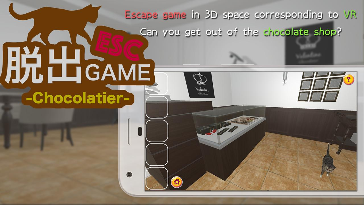 EscapeGame Chocolatier- screenshot