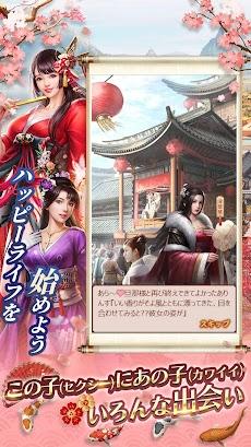 王室姫蜜-夜に蠢くお姫様たちの禁断大奥のおすすめ画像3