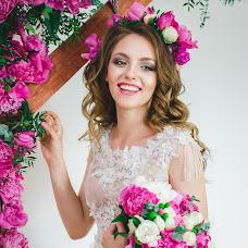 Wedding photographer Aleksandr Ivanov (raulchik). Photo of 12.06.2017