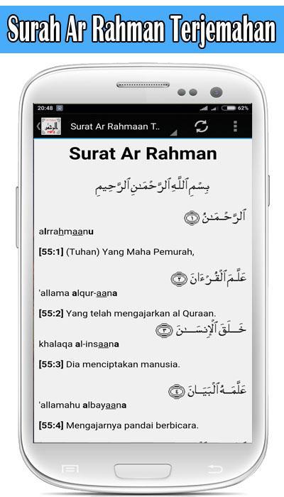 Surah Ar Rahman Dan Terjemahan Android Aplicaciones Appagg