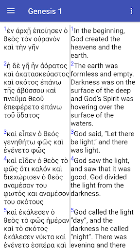 PC u7528 Parallel Greek / English Bible with Strong's Dict. 2