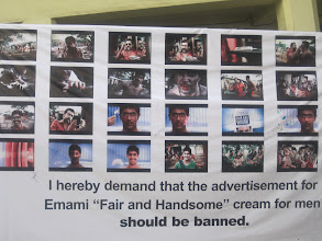 Photo: Banner for Signature against the EMAMI ad