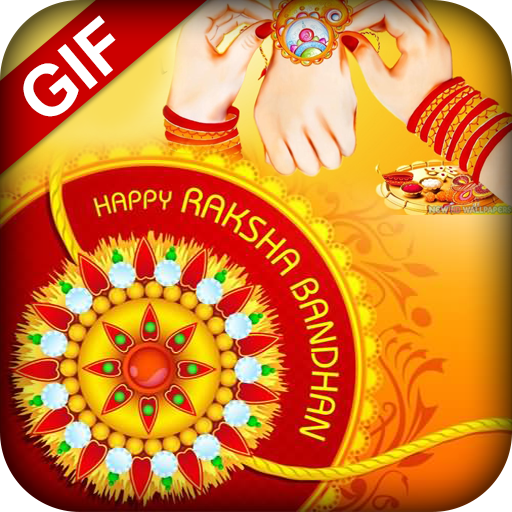 Rakshabandhan GIF 2017 - 2017 Rakhi GIF Collection