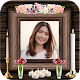 Download Rest In Peace Photo Frame (RIP) For PC Windows and Mac