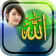 Allah Photo Frames apk