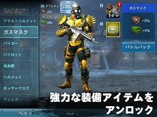 スナイパーフューリー:ガンシューティングゲーム【FPS】のおすすめ画像3