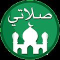 My Prayer: Qibla, Athan, Quran & Prayer Times download