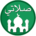My Prayer: Qibla, Athan, Quran icon