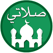 My Prayer: Qibla, Athan, Quran & Prayer Times Android APK Download Free By Active Mobile Applications, LLC