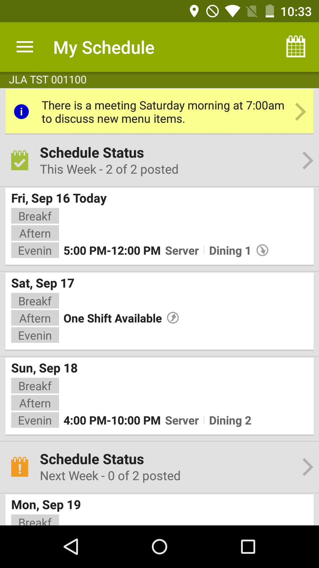 HotSchedules screenshot #1