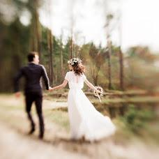 Wedding photographer Roza Filina (RozikMimozik). Photo of 25.04.2016