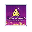 Golden Mountain icon