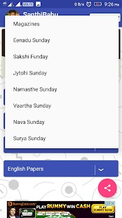 Santhibabu Newspapers - náhled
