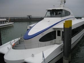 Photo: Mit dem Katamaran gings über den Bodensee nach Konstanz